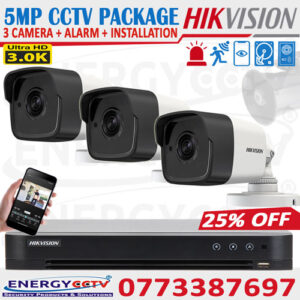 3-cctv-5mp-alarm-pkg best price sri lanka with warranty