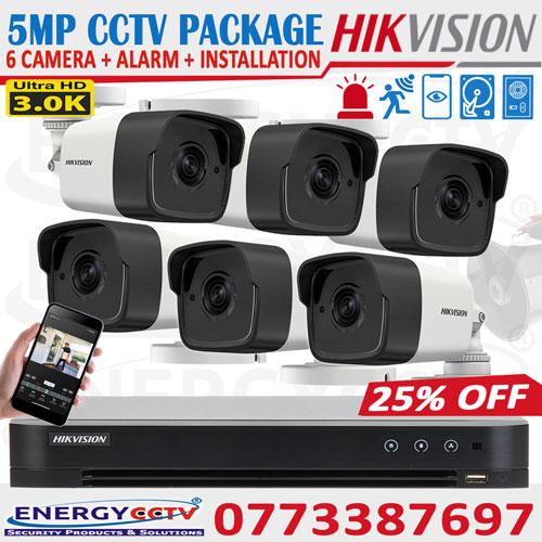 5 mega pixel cctv 6 package sri lanka hikvision dealer-5 mega pixel cctv 6 camera package security best price sri lanka