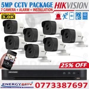 7-cctv-5mp-alarm-pkg-5 mega pixel alarm- package-7cctv -alarm- package price sri lanka