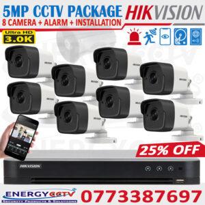 8-cctv-5mp-alarm-pkg-srilanka-8-cctv-5mp-alarm-pkg-srilanka-5mp-alarm-pkg-srilanka-8-cctv-5mp-alarm-pkg-srilanka price