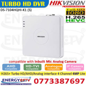 DS-7104HQHI-K1-(S) hikvision dvr sale sri lanka