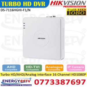 DS-7116HGHI-F1-N hikvision turbo hd dvr sri lanka