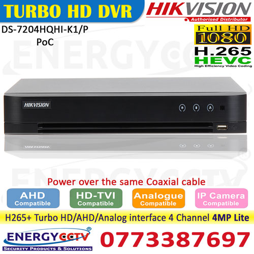 DS-7204HQHI-K1-P power over coaxial dvr sri lanka sale
