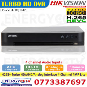 DS-7204HQHI-K1- SALE-SRI-LANKA