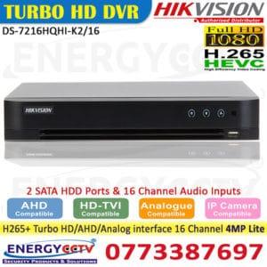 DS-7216HQHI-K2-16- DS-7216HQHI-K2-16 hikvision h265 dvr sale in sri lanka