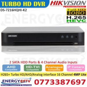 DS-7216HQHI-K2 hikvision h265 dvr sale in sri lanka