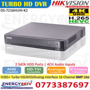 DS-7216HUHI-K2 hikvision dvr 5mp and 8mp recording high quality dvr sri lanka