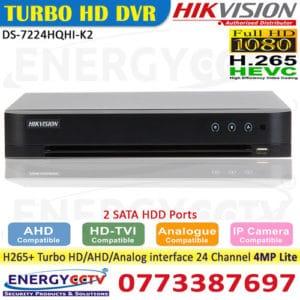 DS-7224HQHI-K2 hikvision dvr sale in sri lanka best price