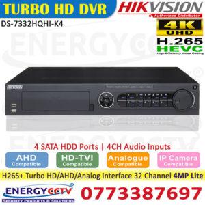 DS-7332HQHI-K4 industrial video recorder sri lanka best price