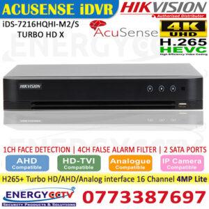 iDS-7216HQHI-M2-S-TURBO-HD-X-iDS-7216HQHI-M2-S-TURBO-HD-X acu sense advanced dvr technology-price sri lanka