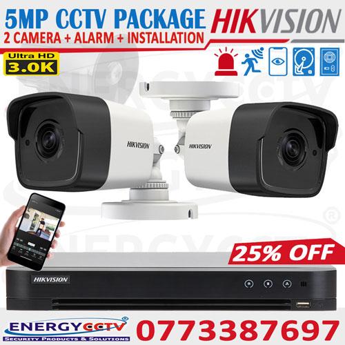 2-cctv-5mp-alarm-pkg-hikvision cctv system with alarm i lanka-2-cctv-5mp-pkg-hikvision cctv system price