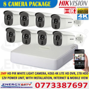 2MP-HD-PIR-WHITE-LIGHT-8-CAMERA-PKG-with-4K-lite-DVR sale in sri lanka