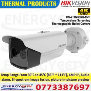 DS-2TD2636B-15-P Temperature Screening Thermographic Bullet Camera sri lanka - for corona detection