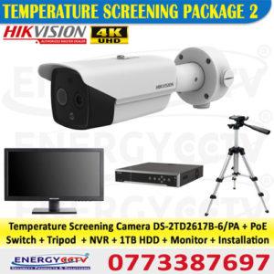 thermal-camera-package-2 sale in sri lanka best offers