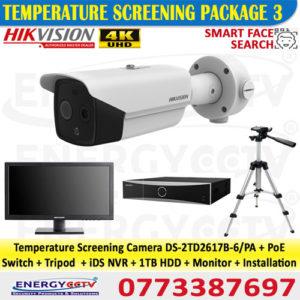thermal-camera-pakage-3 sale in sri lanka best offer