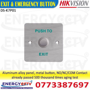 Hikvision-DS-K7P01-exit-and-emergency-button-for-access-control-sri-lanka