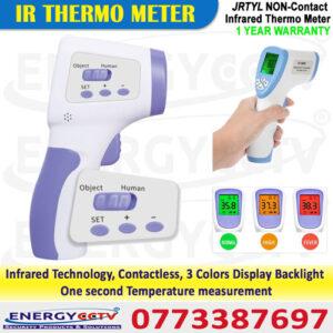 IR Thermo Meters - 1 year warranty - best price in Sri Lanka