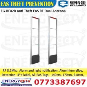 Anti-Theft-EAS-RF-Dual-Antenna-system-sri-lanka-security-gate