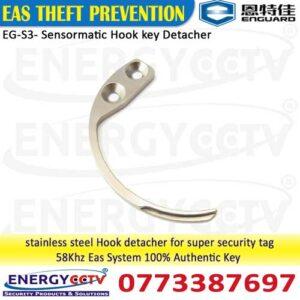 Sensormatic-Hook-key-Detacher - sri lanka