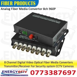HD 960P 8CH Video Fiber Media Converters Best Price in Sri Lanka HD Video signal over fiber single mode fiber working distance up to 20Km, for HD CCTV 960p 720p CVI TVI AHD Cameras